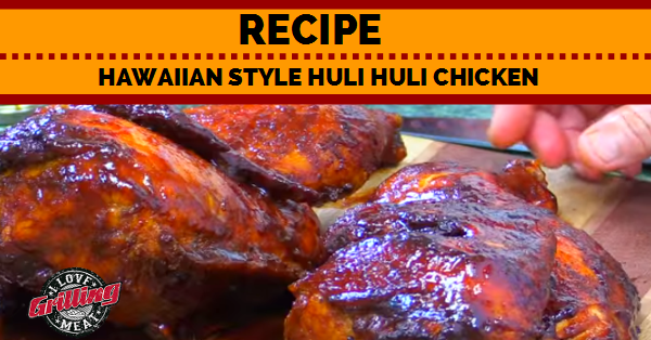 huli_huli_chicken_recipe_hawaiian_style_FB